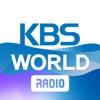 KBS WORLD Radio Mobile - iPhoneアプリ