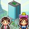 箱庭タウンズ - iPadアプリ