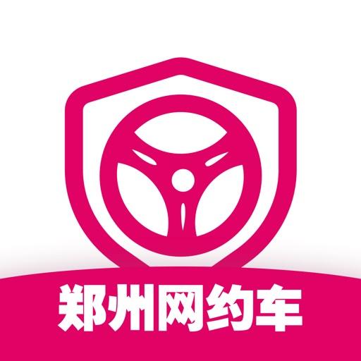 郑州网约车考试—全新官方题库拿证快