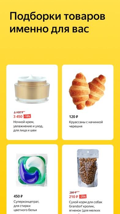 Яндекс.Маркет: здесь покупают iphone картинки