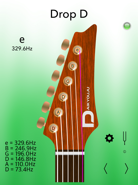 Electric Guitar Tuner Pro Screenshots
