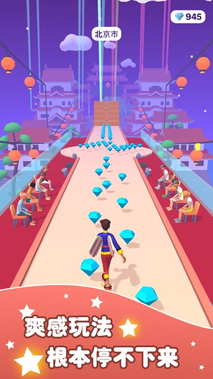 高跟我最美 (High Heels!) screenshot-6