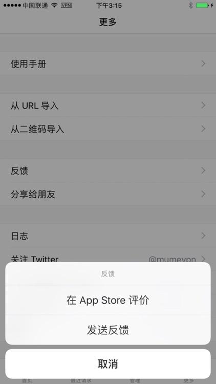 寒梅 · Mume Red screenshot-3