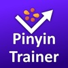 Pinyin Trainer by trainchinese - iPhoneアプリ