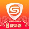 WenFeng Xu - Logo