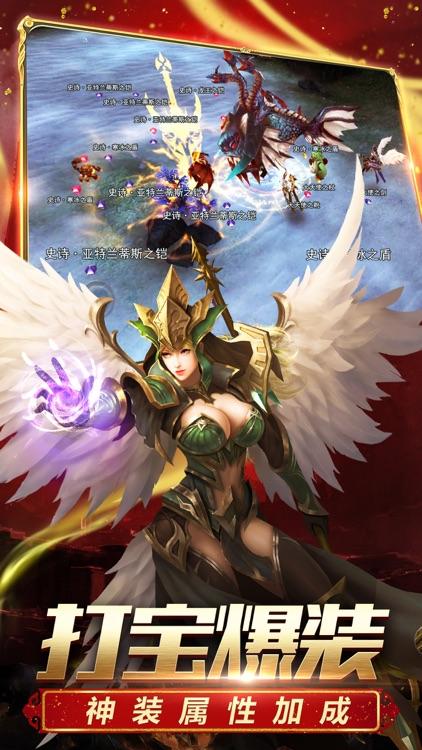 奇迹:最强者 screenshot-4