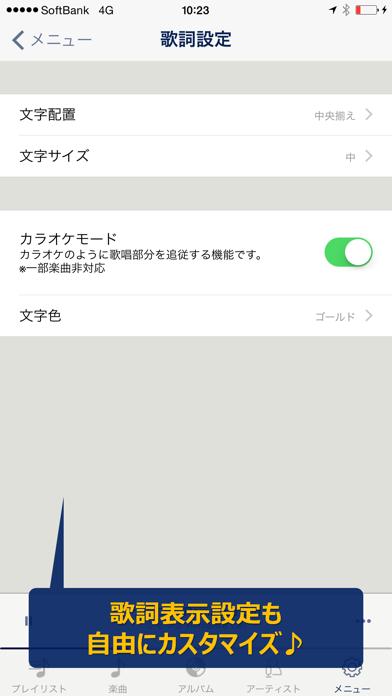 TSUTAYA Music Player ScreenShot1