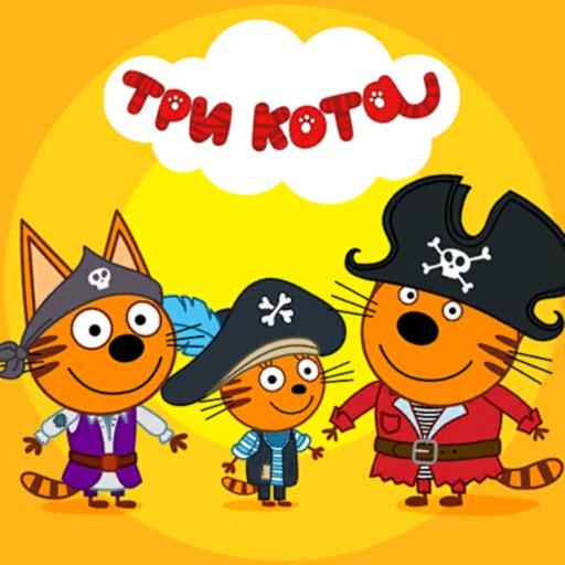Kid-E-Cats - Pirate Treasures