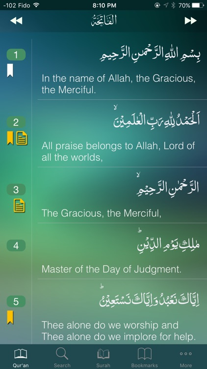 The Holy Qur'an screenshot-0