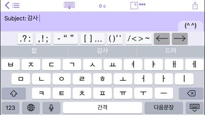 Easy Mailer Korean Keyboardのおすすめ画像3