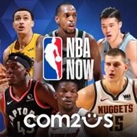 NBA NOW Mobile Basketball Game Hack Online Generator  img