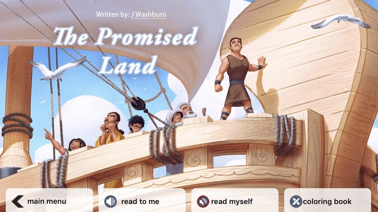 LDS Primary Stories
