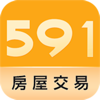 591房屋交易