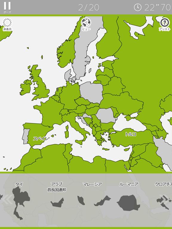 あそんでまなべる 世界地図パズルのおすすめ画像4