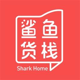 鲨鱼货栈—天然甄选有机护肤