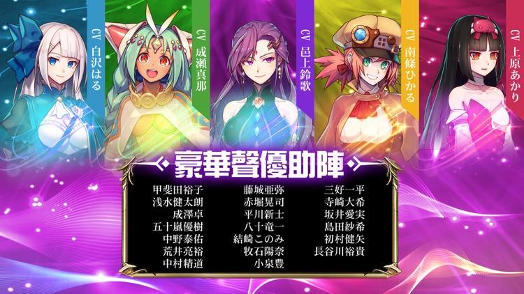 王領騎士 screenshot-5