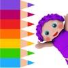 Раскраски для детей-EduPaint