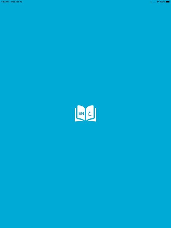 قاموس إنجليزي عربي بدون انترنت screenshot 9