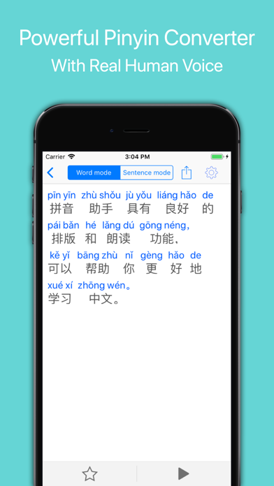 Pinyin Helper -  Learn Chineseのおすすめ画像1