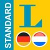 Niederländisch DE Wörterbuch - iPhoneアプリ