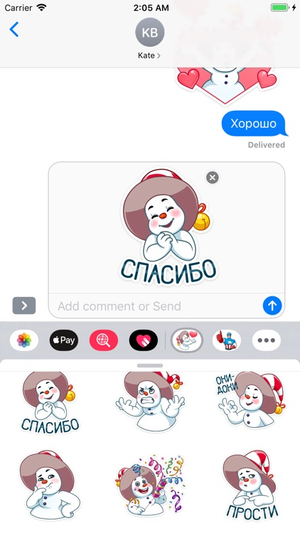 The Smiley Snowman Stickers screenshot-6