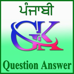 Punjabi GK Question Answer