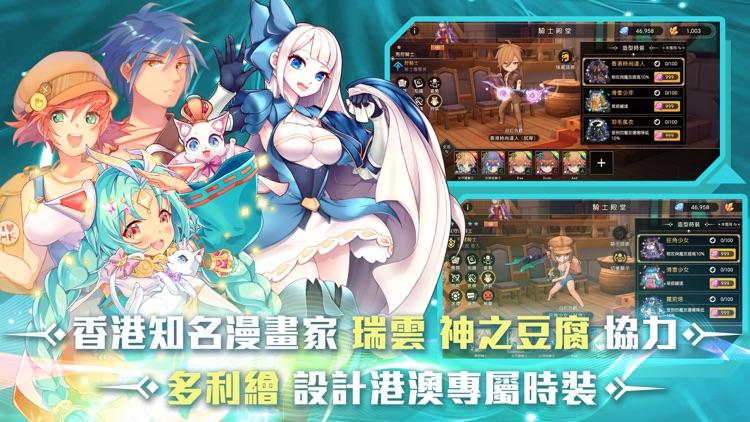 王領騎士 screenshot-6