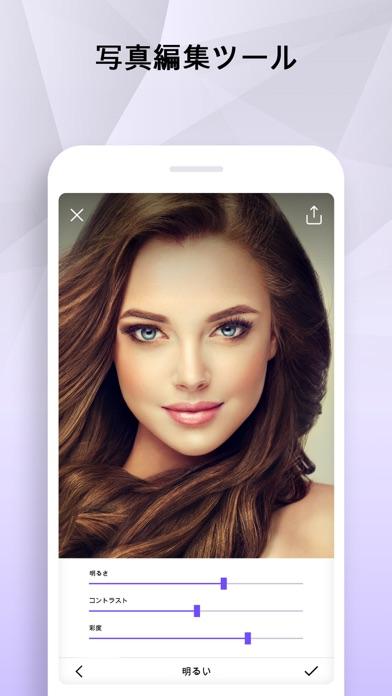 Facekit AIのおすすめ画像6