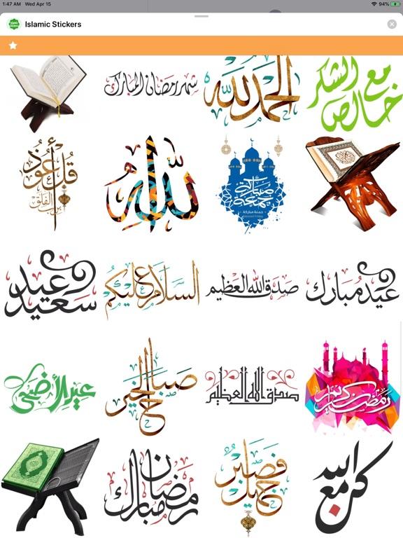 Ipad Screen Shot Islamic Stickers ! 9