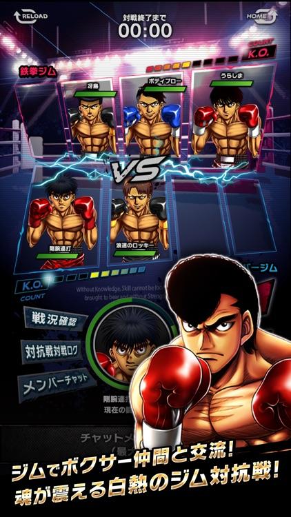 はじめの一歩 FIGHTING SOULS screenshot-4
