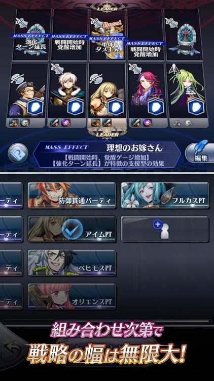 メギド72 screenshot-3