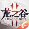 龙之谷2 - ロールプレイングゲームアプリ