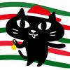 XmasNyan Sticker