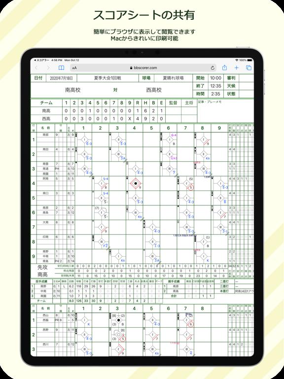 https://is2-ssl.mzstatic.com/image/thumb/Purple114/v4/64/44/56/64445624-b79f-b9bc-6be8-c1037259526b/45e8e056-49d2-4db4-b27a-3da17dcfcef3_129inch_ipad_5.png/576x768bb.png