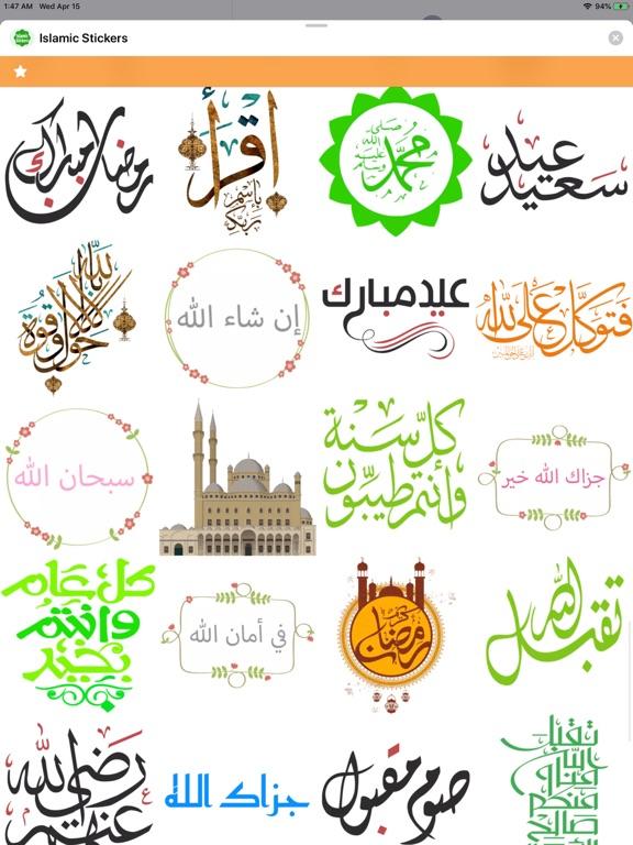 Ipad Screen Shot Islamic Stickers ! 7