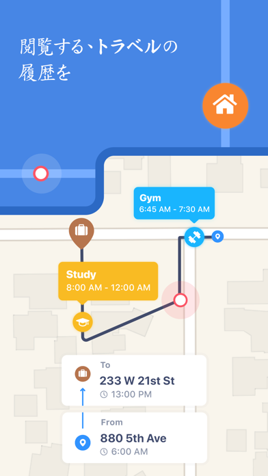 友達を探す:GPS追跡&地図による位置情報 - 窓用