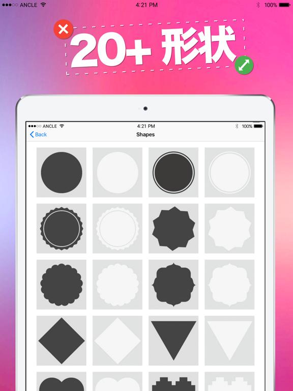 写真 文字入れ 画像 コラージュ 加工アプリのおすすめ画像5