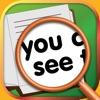 でか文字スコープ - iPhoneアプリ