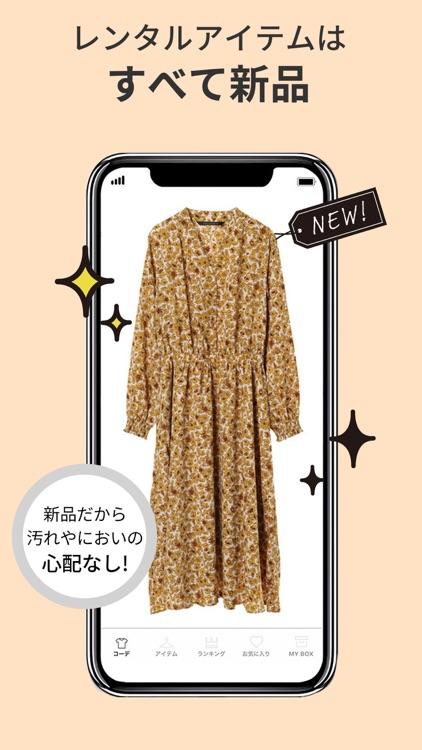 メチャカリ(MECHAKARI) ファッションコーディネート