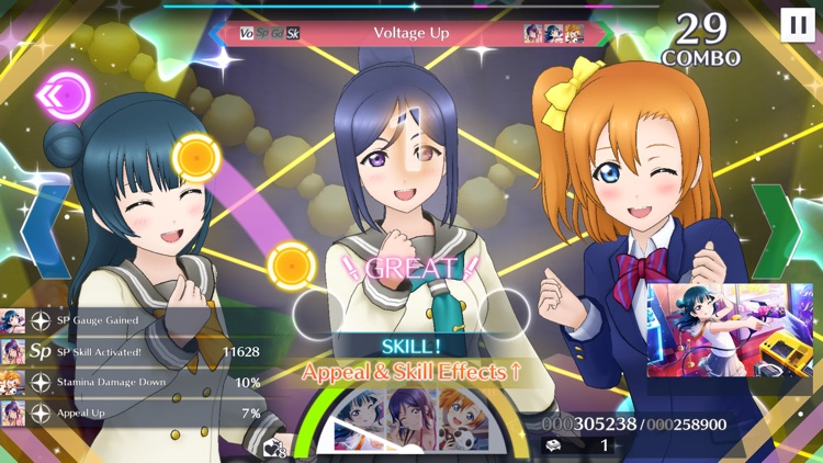 Love Live! All Stars screenshot-8