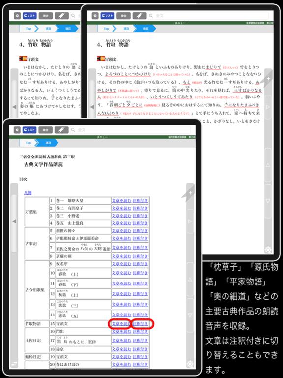 https://is2-ssl.mzstatic.com/image/thumb/Purple114/v4/66/c0/56/66c05681-0a5f-0b78-3334-baa34f64a148/pr_source.png/576x768bb.png