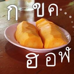 Thai Language Note
