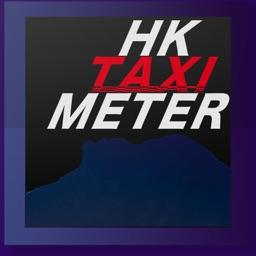 HK Taxi Fare Meter 香港的士計費