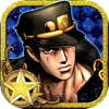 ジョジョの奇妙な冒険 スターダストシューターズ - iPadアプリ