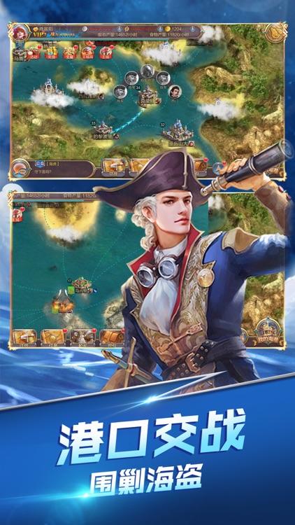 航海:帝国霸业-中世纪新篇章