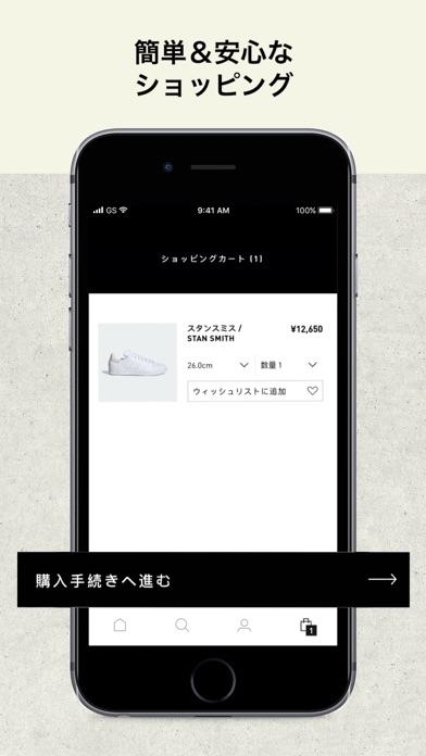 adidasのおすすめ画像4