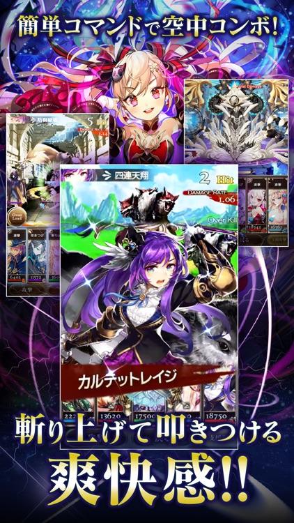 刻のイシュタリア -美少女育成 x カードゲームRPG screenshot-4