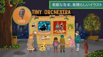 Tiny Orchestraのおすすめ画像3