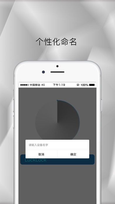Screenshot for LuckLock in United States App Store