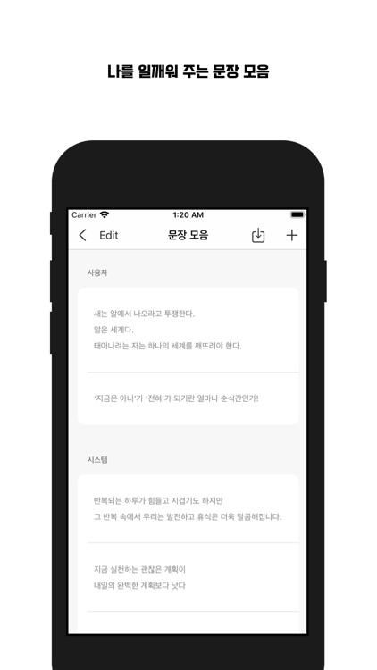계획표는, 동그라미 - 일정관리 앱과 위젯 screenshot-4